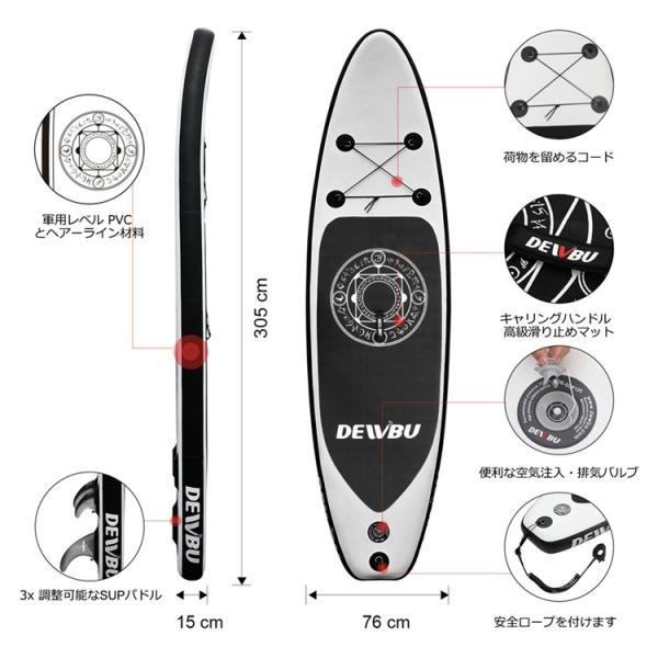 DEWBU サーフボード ISUP 空気注入式スタンドアップパドルボード サップボード フィン付き インフレータブルサーフボード 滑り止め 初心者向け|hoolvip|15