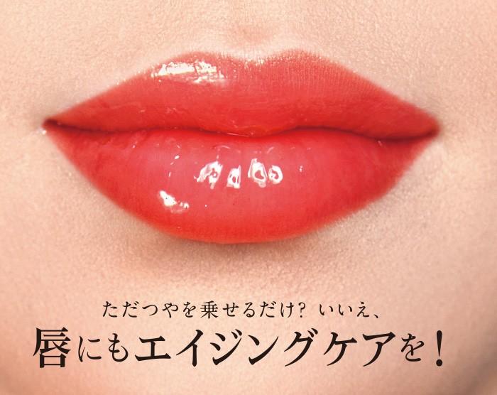 ラシャスリップス専用50円割引クーポン!