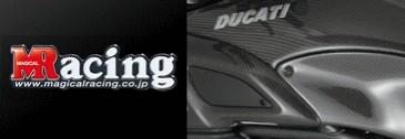 MRacing[マジカルレーシング]