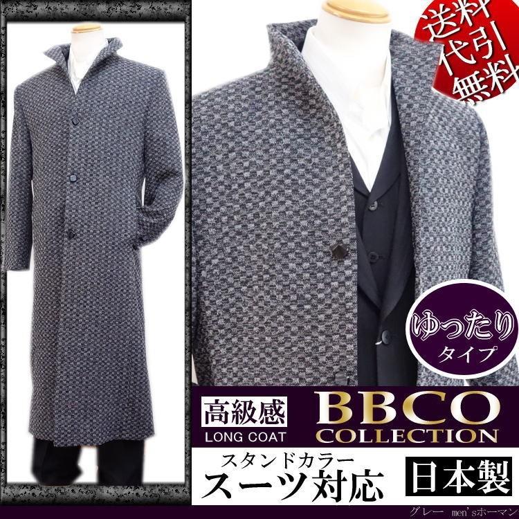 ↑哀川翔さん、小沢仁志さんで人気のBBC