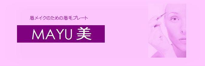 星のや商店 ロゴ