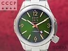 CCCP シチューカ クォーツ腕時計CP-7010-11