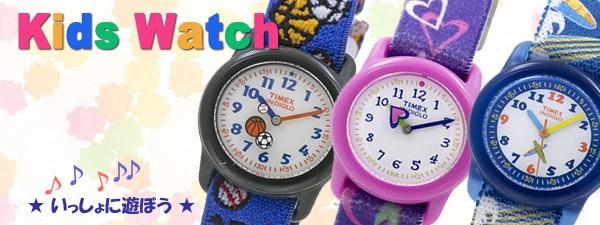 子供用腕時計 Kids Watch