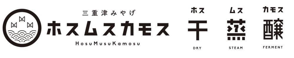 佐賀県の特産品が続々登場!