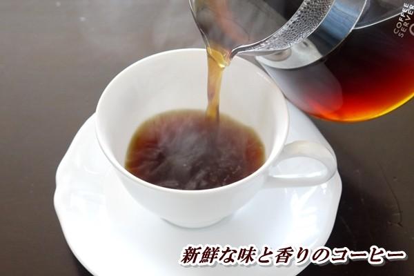 美味しいコーヒーカップにそそぐ