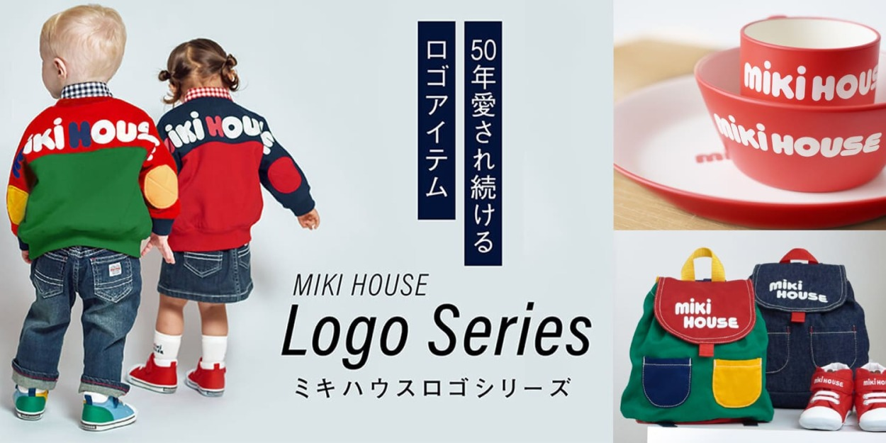 mikihouse ロゴシリーズ