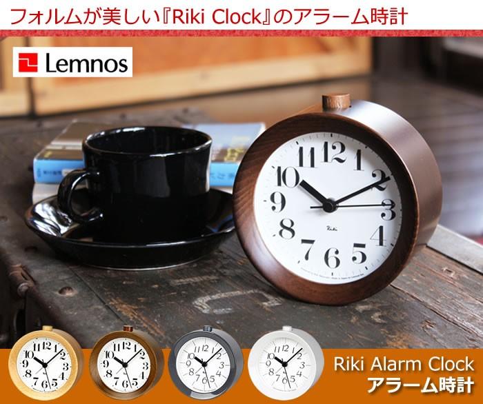 リキクロック アラーム時計1