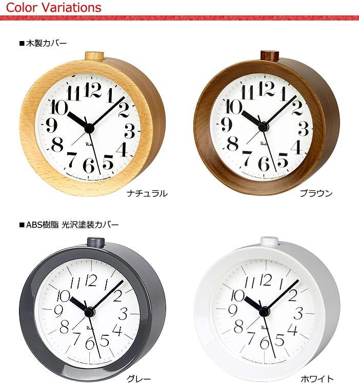 リキクロック アラーム時計5