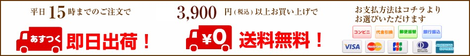 https://store.shopping.yahoo.co.jp/hougyokuen/guide.html#delivery