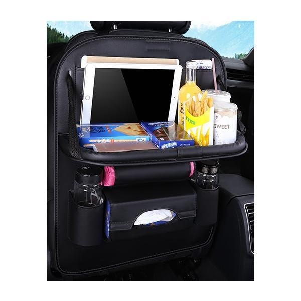 車 車内 収納 ポケット シートバックポケット ドリンクホルダー ティッシュ 後部座席 テーブル 大容量|houjyou-store|13