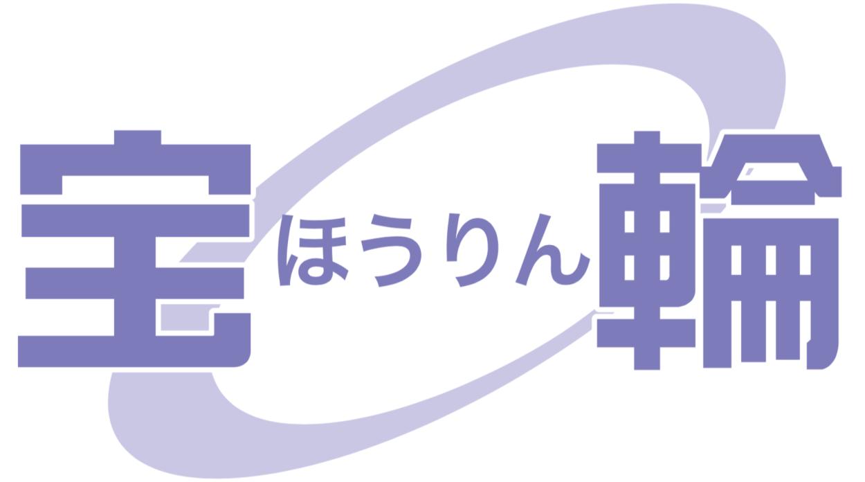 仏壇・仏具 ほうりん ロゴ