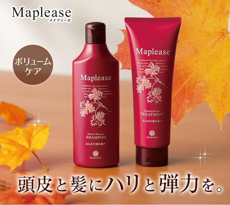 頭皮と髪にハリと弾力を。Maplease-メイプリーゼ-