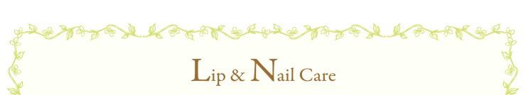 Lip&Nail Care