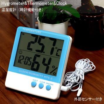 デジタル表示 温度&湿度計!