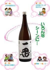 秋の酒『冷卸』9月10日発売!