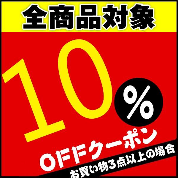 【10%OFF】豊衣閣の全商品に使えるクーポン