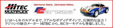HiTEC ハイテック 電動RCカー 完成セット