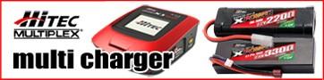 HiTEC ハイテック バッテリー&充電器