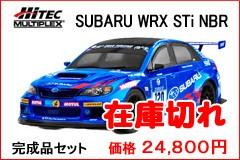 HiTEC ハイテック 1/10 電動RCカー 4WD M40S Subaru WRX STi NBR 完成セット