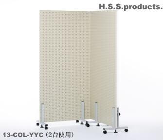 簡単!連結展示板。両面有孔ボード900×1800 フック付き