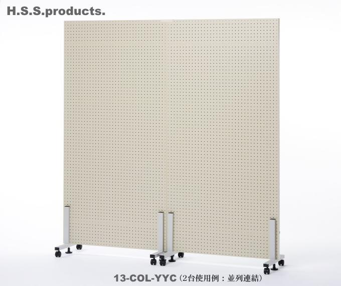 簡単連結展示板 有孔×有孔900 フックも5本付き!(並列連結写真です)