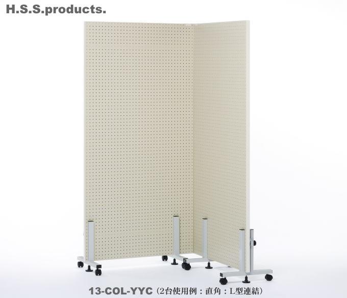 簡単連結展示板 有孔×有孔900 フックも5本付き!(L型連結写真です)