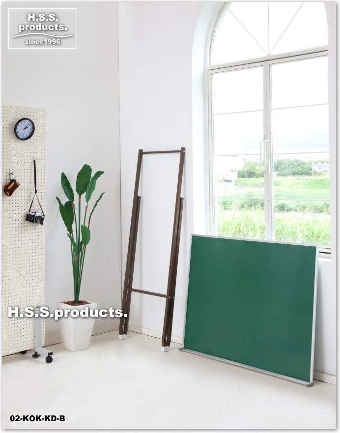 黒板立掛けスタンド 黒板と収納例