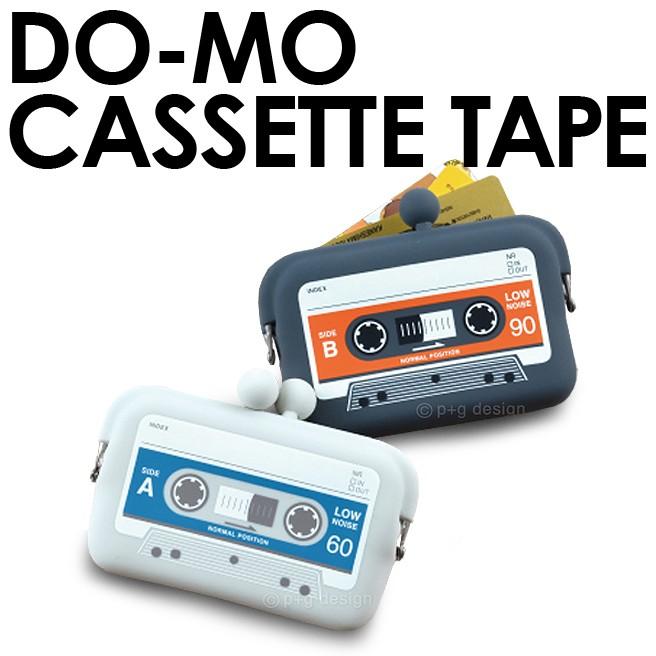 ドーモ カセットテープ