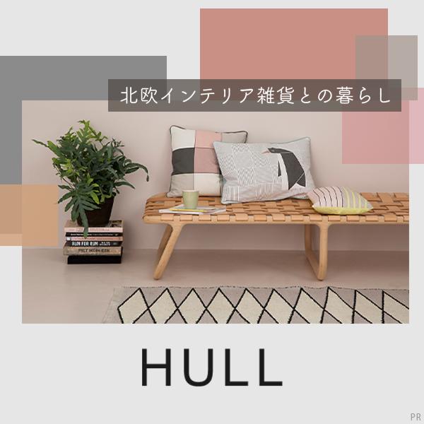 HULL yahooショッピング店