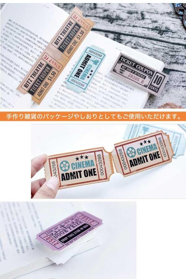 ヴィンテージチケット型メッセージカード