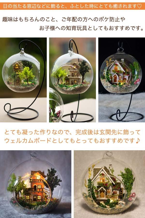 DIYガラスポット丸