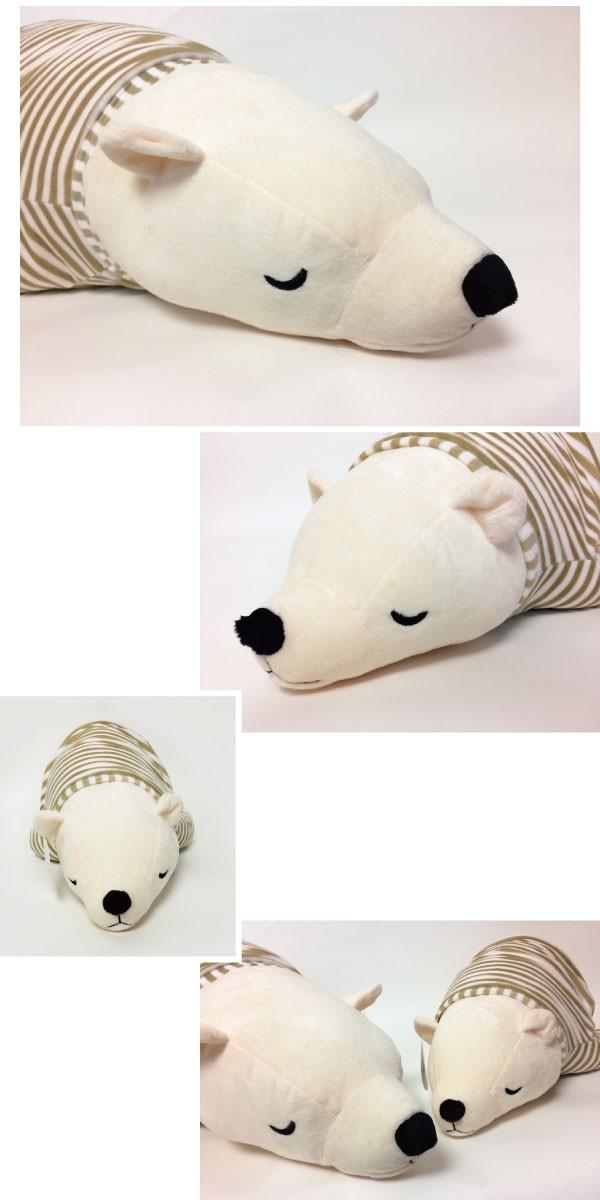 かわいい癒し系の熊クッション S
