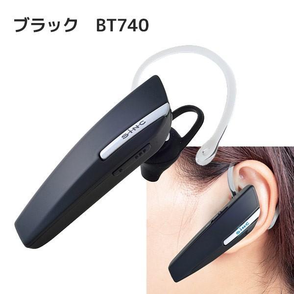 イヤホン Bluetooth ワイヤレス イヤホンマイク BT740 BT750 セイワ 片耳 ハンズフリー iphone スマホ インイヤー イヤーフック SEIWA|hurry-up|04