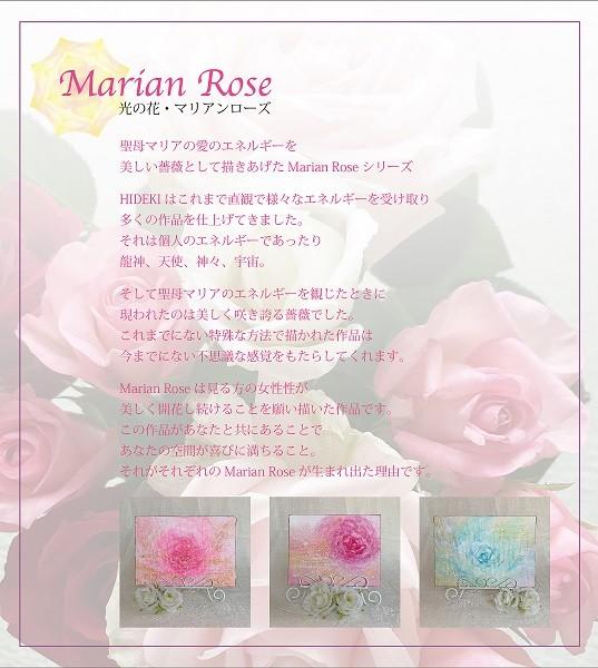 薔薇の絵,花の絵