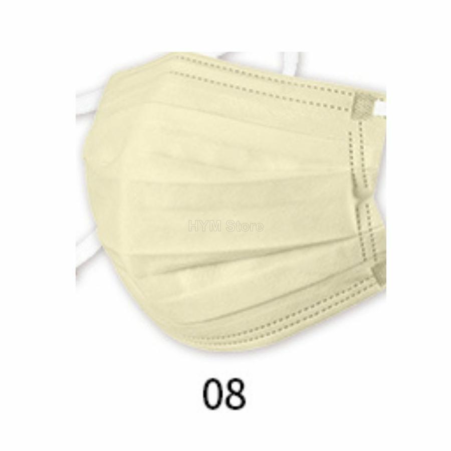 マスク 不織布 夏用 冷感マスク 血色マスク パステル 165mm カラー ふつう 50枚 平ゴム|hymstore|17