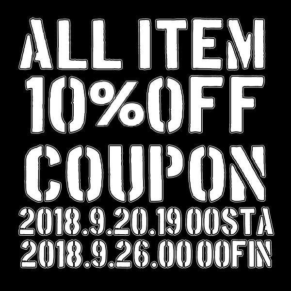 HYPE限定【10%OFF】店内全品対象クーポン