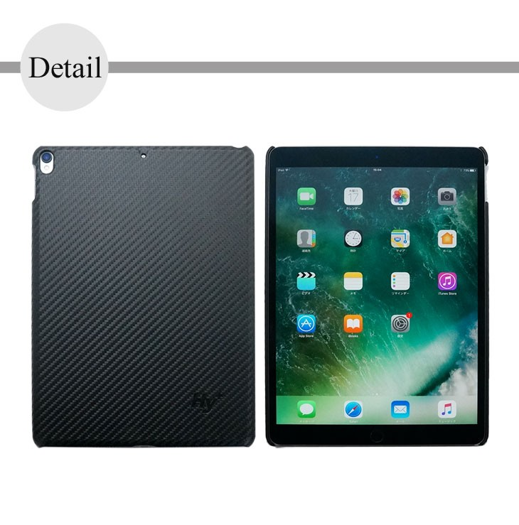 Hy+ iPad Pro 10.5インチ(A1701、A1709) 後部座席カーマウントプレート内蔵ケース ブラック