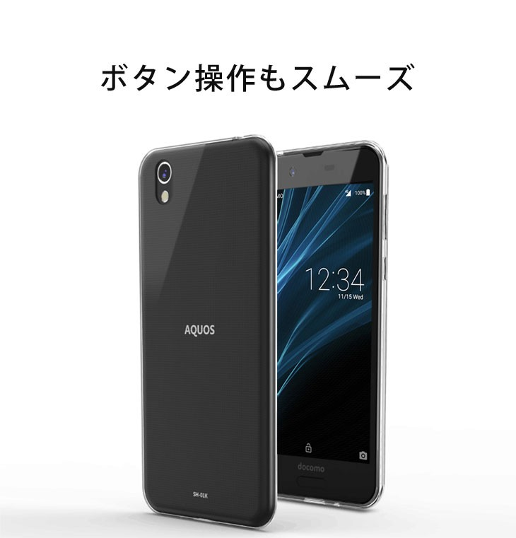 Hy+ AQUOS sense(アクオス センス) SH-01K SHV40 SH-M05 Android One S3 TPU透明クリアケース (背面ドット加工、クリーニングクロス付き)