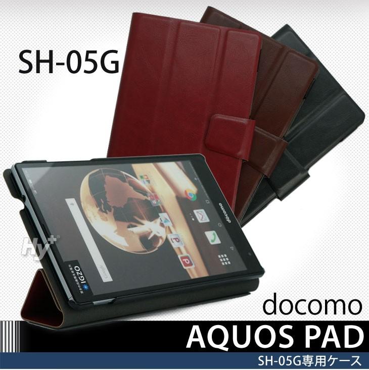 Hy+ AQUOS PAD (アクオスパッド) SH-05G ビンテージPU ケースカバー