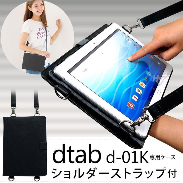 Hy+ dtab(ディータブ) d-01K PU ショルダーケース