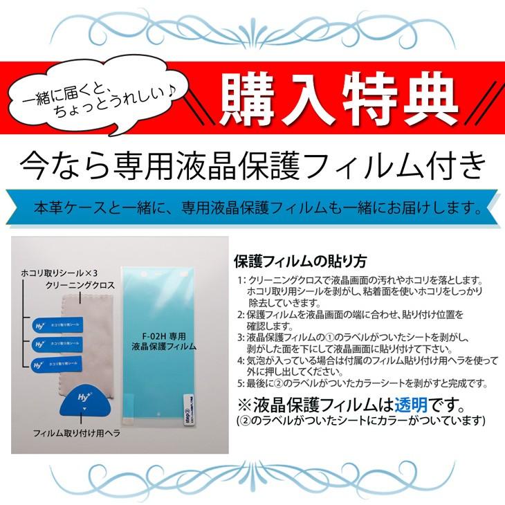Hy+ arrows NX(アローズNX) F-02H 本革レザー ケース 手帳型