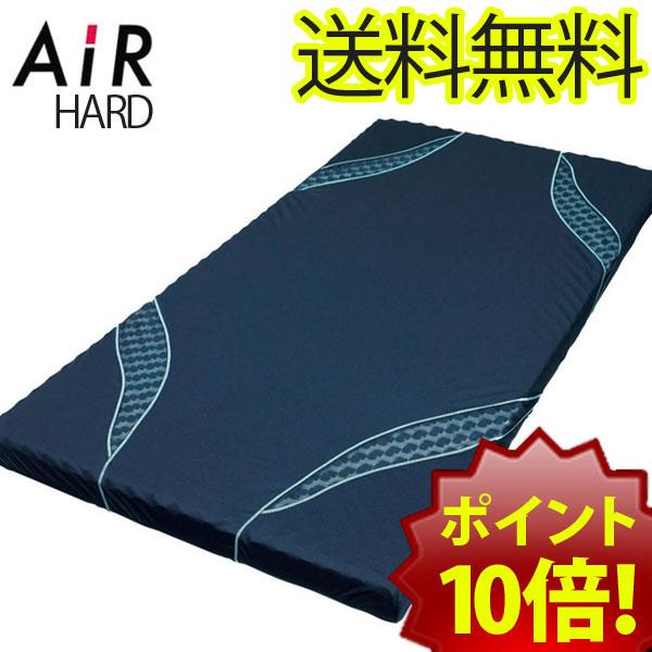 西川 エアー 01 【楽天市場】西川エアー01の通販