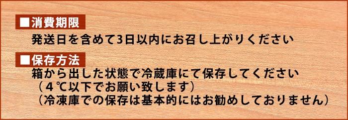 黒毛和種未経産雌牛 A5等級松坂牛