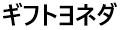 I-CHIE ロゴ