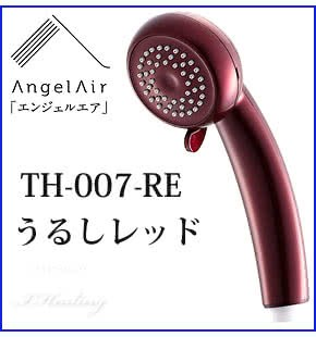 TH-007-RE