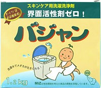 バジャン1.2kg エコ洗濯洗剤