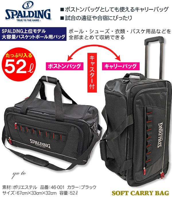 アイヒーリング新製品バッグ46001