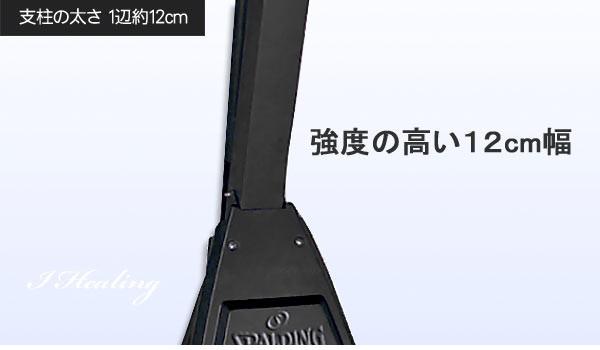12cm支柱