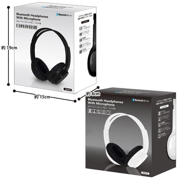 f90c88f10a Bluetooth4.1 ハンズフリー通話マイク付!2WAYワイヤレスヘッドホン 本体 ...