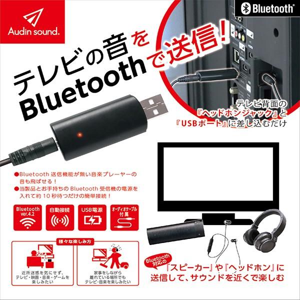 eb02015f27 お手持ちのBluetooth受信機の電源を入れて、約10秒待つだけの簡単自動接続。 Bluetooth送信機能が無い音楽プレーヤーも、Bluetooth 搭載機器と同じように使えます!